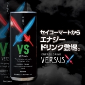 Secoma VERSUS250ml 30缶入
